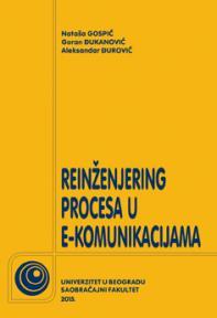 Reinženjering procesa u e-komunikacijama