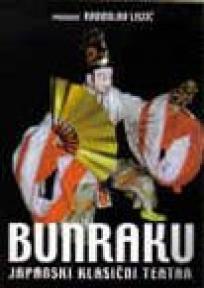 Bunraku: Japanski klasični teatar