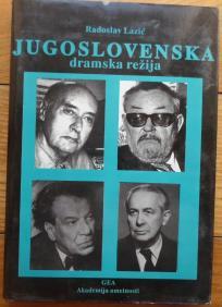 Jugoslovenska dramska režija