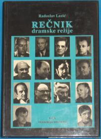 Rečnik dramske režije