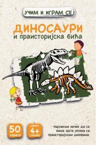 Učim i igram se: Dinosauri i praistorijska bića