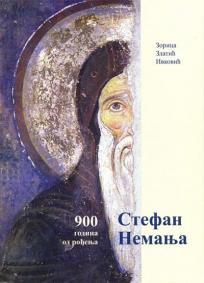 Stefan Nemanja: 900 godina od rođenja