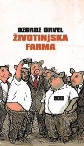 Životinjska farma (latinica)