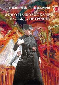 Nadežda Petrović: Anđeo Mačkovog kamena