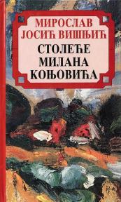 Stoleće Milana Konjovića