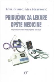 Priručnik za lekare opšte medicine - III prerađeno i dopunjeno izdanje