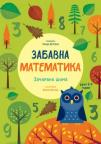 Zabavna matematika: Začarana šuma