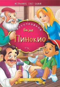 Ilustrovane bajke: Pinokio