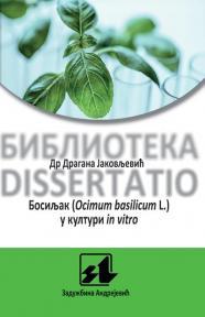 Bosiljak (Ocimum basilicum L.) u kulturi in vitro