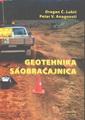 Geotehnika saobraćajnica