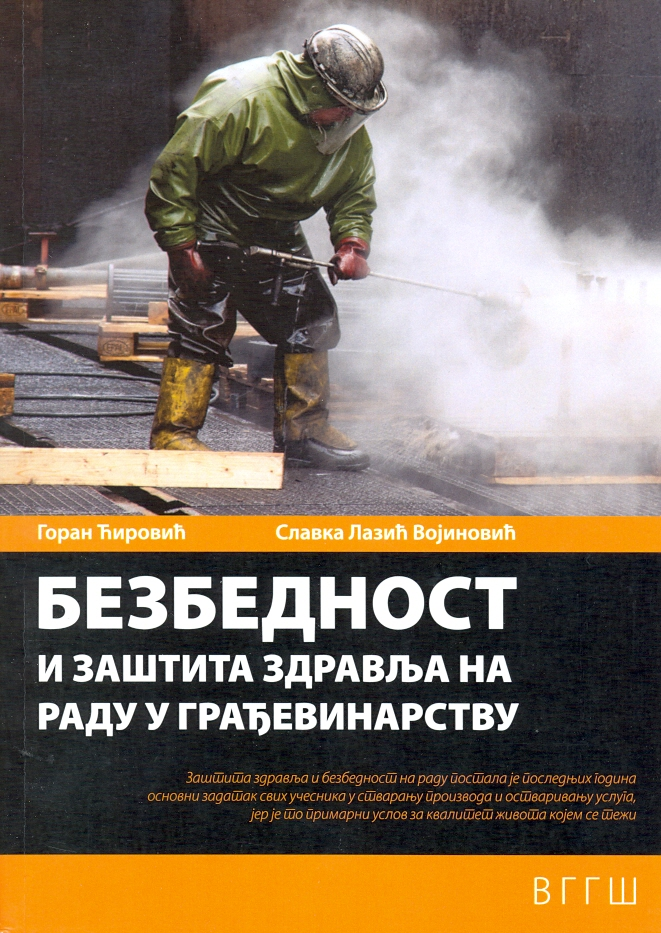 Bezbednost i zaštita zdravlja na radu u građevinarstvu