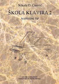 Škola klavira 2: Napredni tip