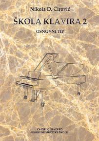 Škola klavira 2: Osnovni tip