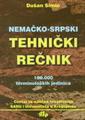 Nemačko-srpski tehnički rečnik