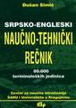 Srpsko-engleski naučno-tehnički rečnik