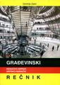 Građevinski nemačko-srpski i srpsko-nemački rečnik