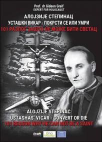 Alojzije Stepinac: Ustaški vikar - Pokrsti se ili umri