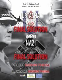 Ustaško konačno rešenje pre nacističkog konačnog rešenja