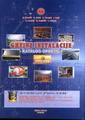 Grejne instalacije: katalog opreme