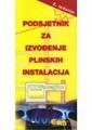 Podsjetnik za izvođenje plinarskih instalacija