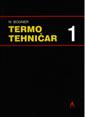 Termotehničar 1 i 2 (komplet)
