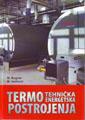 Termotehnička termoenergetska postrojenja