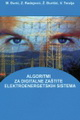Algoritmi za digitalne zaštite elektroenergetskog sistema