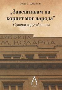 ''Zaveštavam na korist mog naroda''