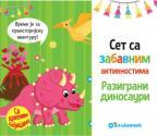 Set sa zabavnim aktivnostima: Razigrani dinosauri