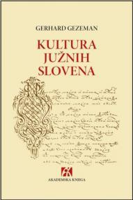Kultura Južnih Slovena: Kulturno-antropološke studije i eseji