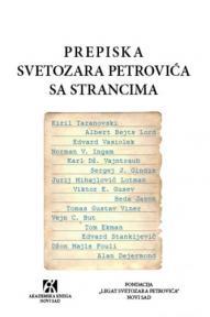 Prepiska Svetozara Petrovića sa strancima