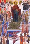 Pravoslavni kalendar 2021. leta Gospodnjeg