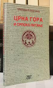 Crna Gora i srpsko pitanje