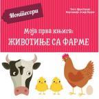 Moja prva knjiga: Životinje se farme
