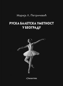 Ruska baletska umetnost u Beogradu