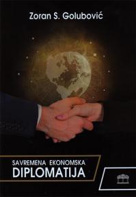 Savremena ekonomska diplomatija