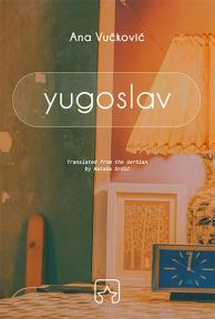 Yugoslav (izdanje na engleskom jeziku)