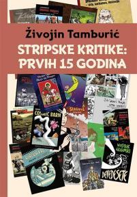 Stripske kritike: Prvih 15 godina