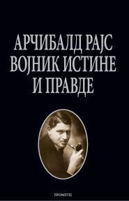 Arčibald Rajs: Vojnik istine i pravde