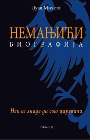 Nemanjići: Biografija