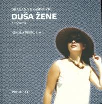 Duša žene: 27 pesama