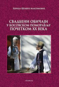 Svadbeni običaji u Kosovskom Pomoravlju početkom XX veka