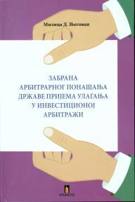 Zabrana arbitrarnog ponašanja u investicionoj arbitraži
