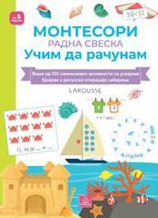 Larousse Montesori radna sveska - Učim da računam