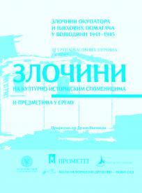 Zločini na kulturno-istorijskim spomenicima i predmetima u Sremu