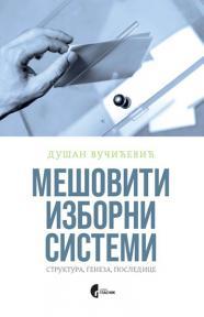 Mešoviti izborni sistemi: Struktura, geneza, posledice