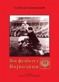Vek fudbala u Vojvodini