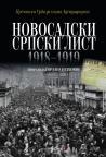 Novosadski Srpski list 1918-1919