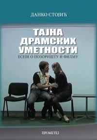 Tajna dramskih umetnosti: Eseji o pozorištu i filmu