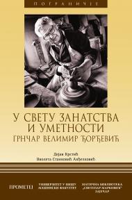 U svetu zanatstva i umetnosti: Grnčar Velimir Đorđević
